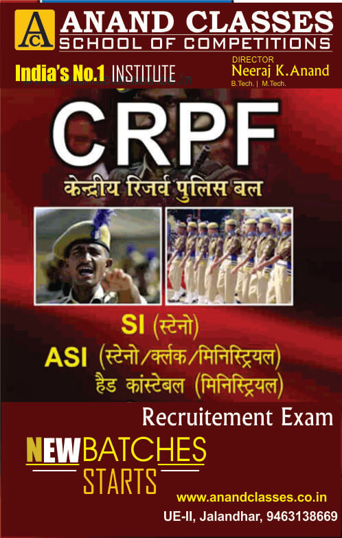 CRPF constable and ASI steno clerk ministerial coaching center in Jalandhar Neeraj Anand Classes