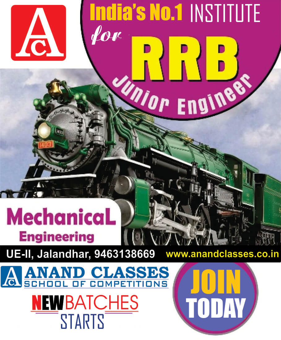 RRB JE railway Junior Engineer mechanical exam coaching center in jalandhar neeraj anand classes