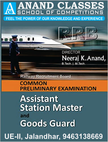 RRB railway assistant station master ASM and goods guard exam coaching center in jalandhar neeraj anand classes