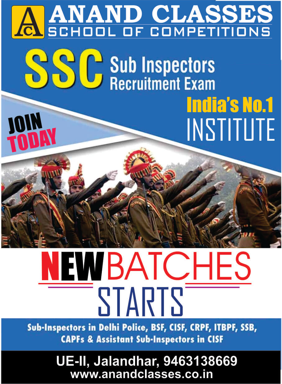 SSC Sub Inspector SI coaching center in Jalandhar Neeraj Anand Classes